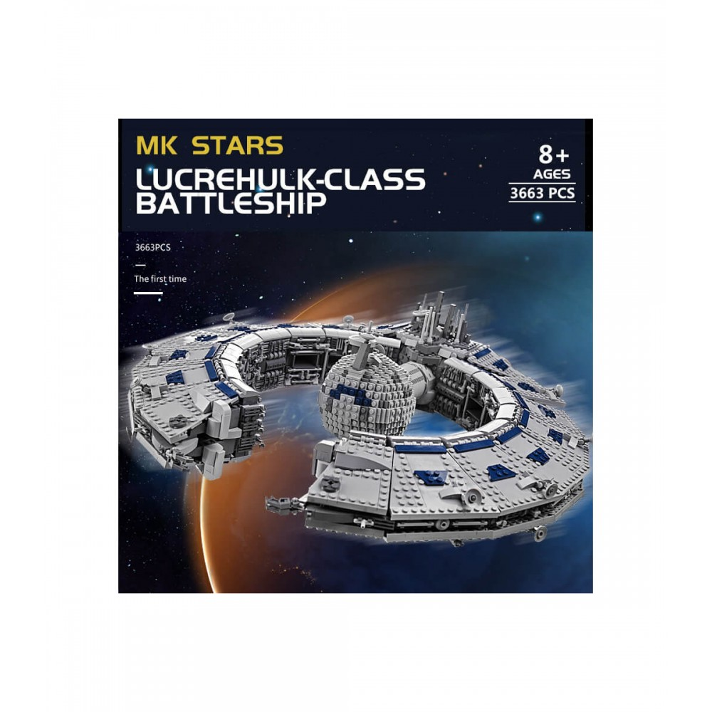 Конструктор Star Wars Линкор класса «Lucrehulk» (корабль управления дроидами)