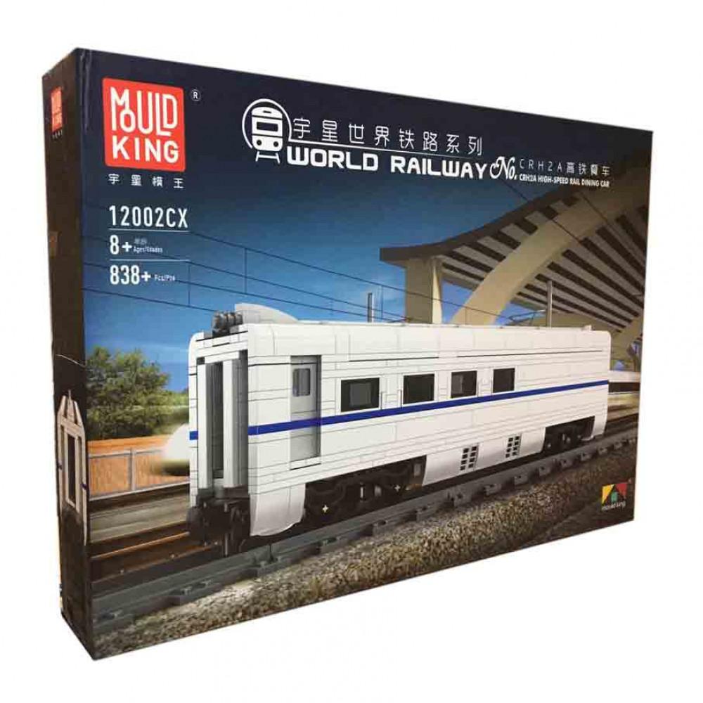 Вагон-ресторан для поезда CRH2 конструктор Mould King на радиоуправлении