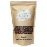 Кофе в зернах Brazil Yellow-Bourbon