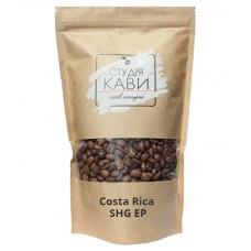 Кофе в зернах Costa Rica SHG EP