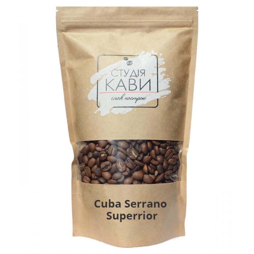 Кофе в зернах Cuba Serrano Superrior