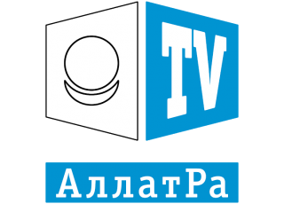 АЛЛАТРА ТВ